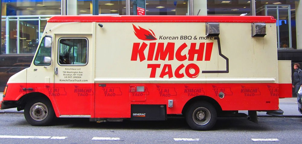 Kim Chi Taco Truck .JPG