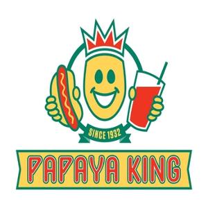 Papaya King