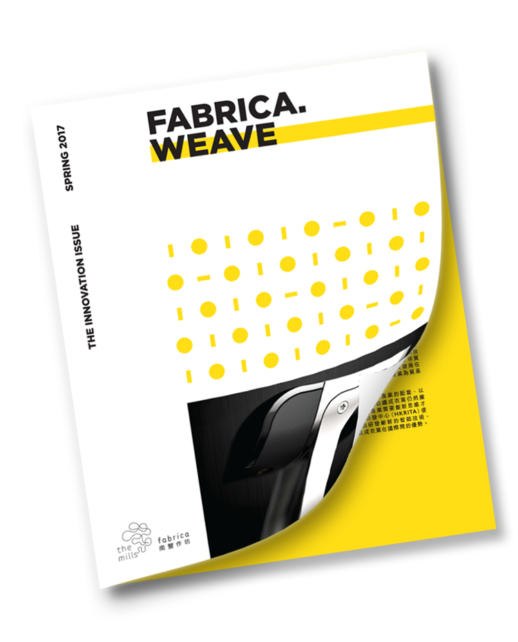 fabrica_weave_04_spring_2017_web_cover.png