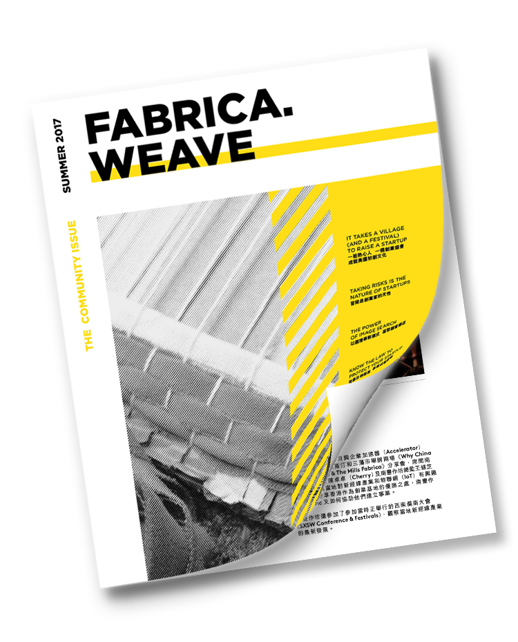 fabrica_weave_05_summer_2017_web_cover.png
