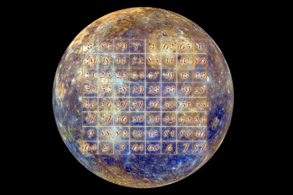 Mercury Kamea.jpg