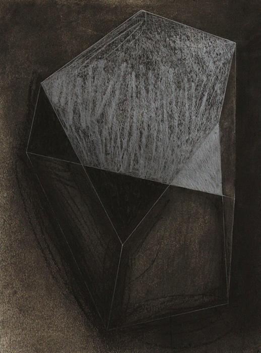 Prism I, 2012