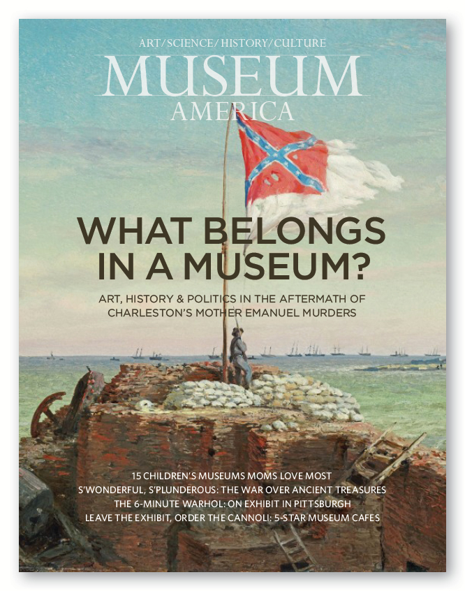 Museum America Cover 7.jpg