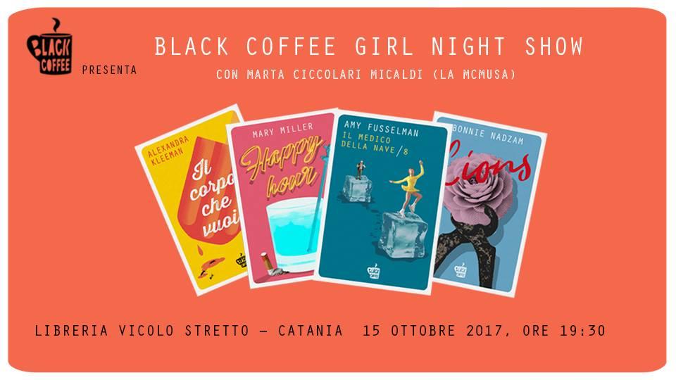 black coffee girl night.jpg