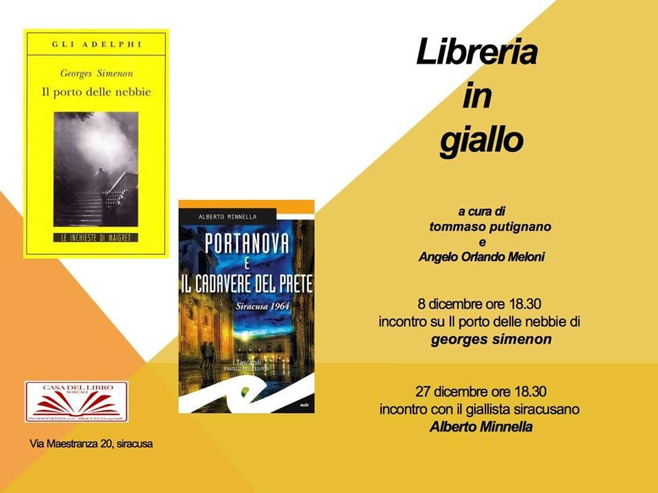libreria in giallo.jpg