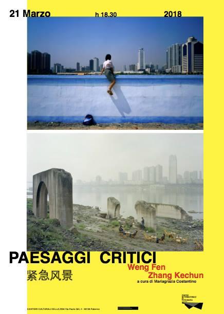 paesaggi critici.jpg