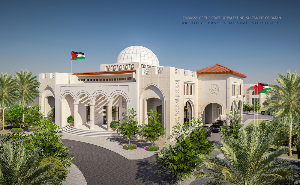 Embassy Building- Sultanate of Oman