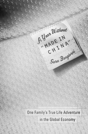 a year without made in China.jpg