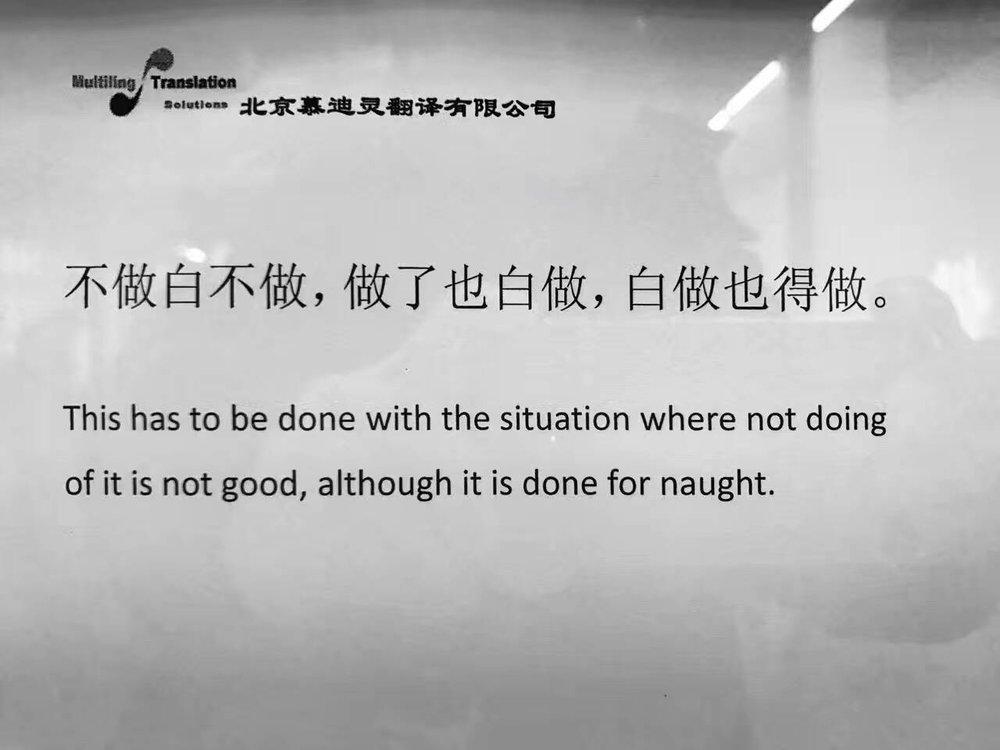 English Translation v1.jpg
