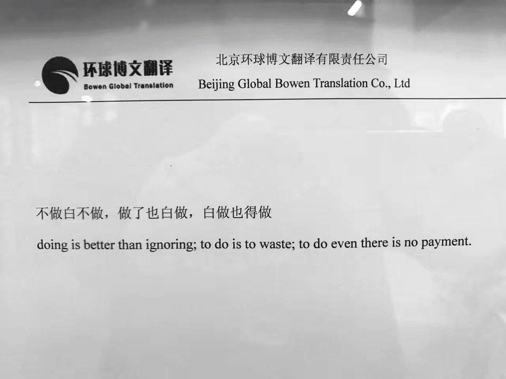 English Translation v2.jpg
