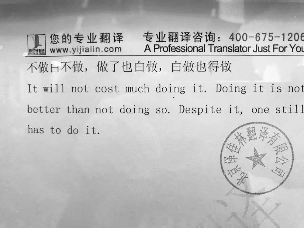 English Translation v3.jpg