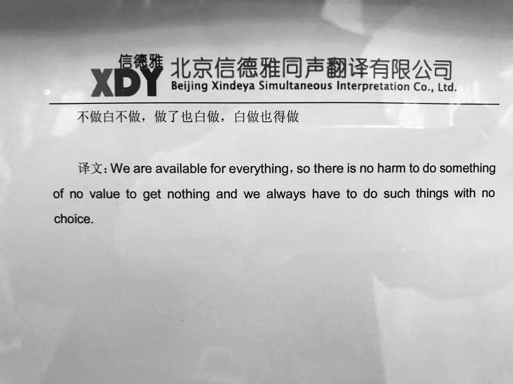 English Translation v4.jpg