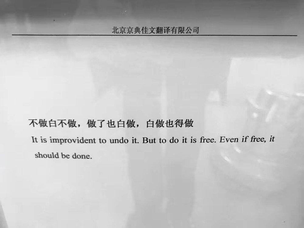 English Translation v6.jpg