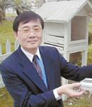 James C.N. Yang.jpg