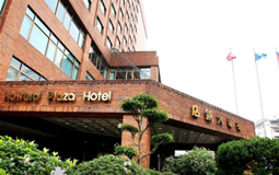 The Howard Plaza Hotel Taipei.png