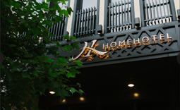 Home Hotel Da-An .png