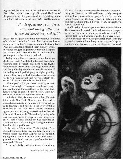 1993-ms-magazine-p2.jpg