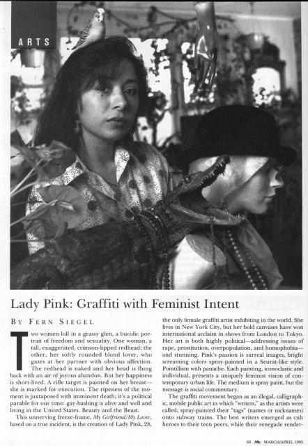 1993-ms-magazine-p1.jpg