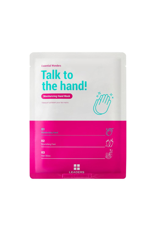 Leaders_Mediu Essential Wonders Hand Mask_pouch_front.jpg