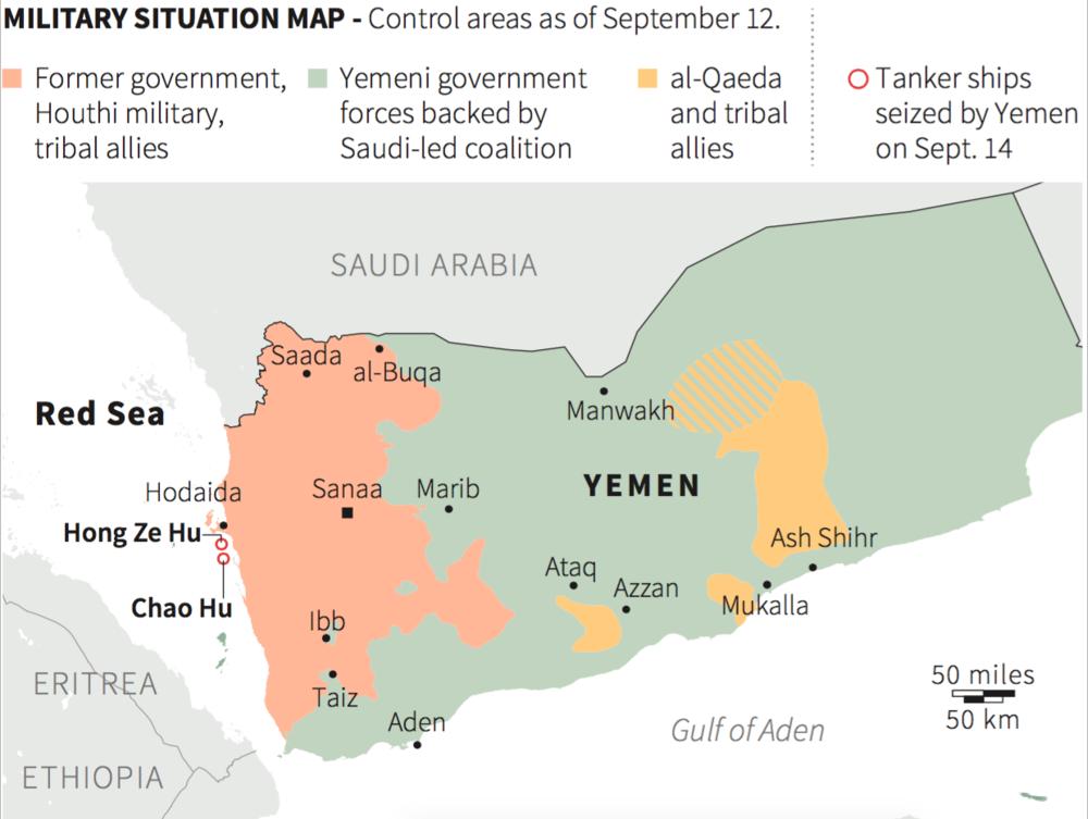 Mappa della situazione in Yemen nel 2016. Fonte: BBC news