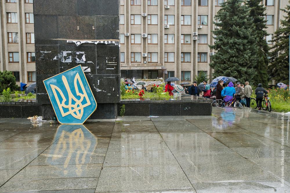 Immagini dalla crisi ucraina, l'ultima goccia che ha fatto traboccare i vaso nei rapporti fra NATO e Russia. Foto: Sasha Maksymenko Licenza:  CC 2.0