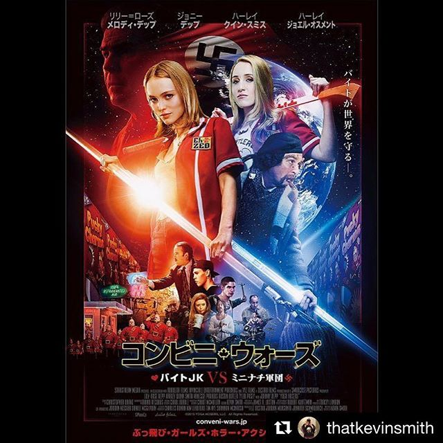 """#Repost My new happy place: the @yogahosers poster for the #japanese release! In #japan, they've wisely retitled the movie """"The Convenience Store Wars"""". The translation is """"Part-time High School girls VS Miniature Nazis! An all-out girls horror awakens!"""" Love that the entire cast made it onto the @starwars influenced art - especially @ralphgarman! I know nobody but me liked #yogahosers so I'm probably the only one excited by this. But this made my day! #KevinSmith"""