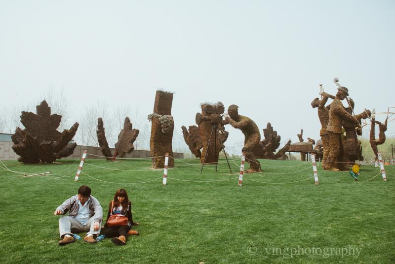 Shanghai Park Culture