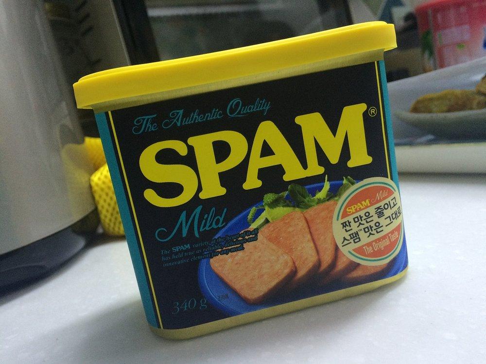 spam-909485_1280.jpg