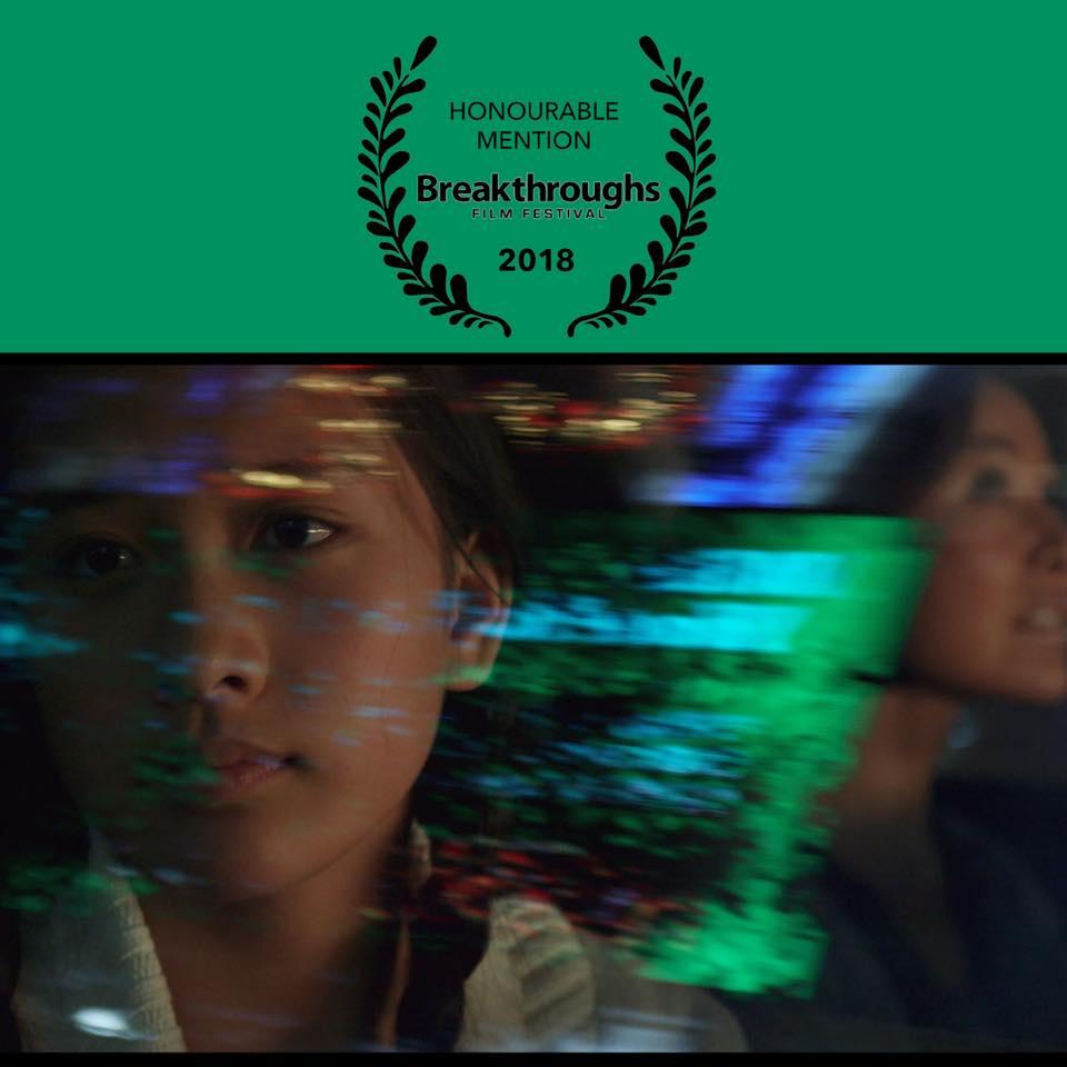 """WONDERLAND"" - Honourable Mention   Directed by Tiffanie Hsu (USA)"