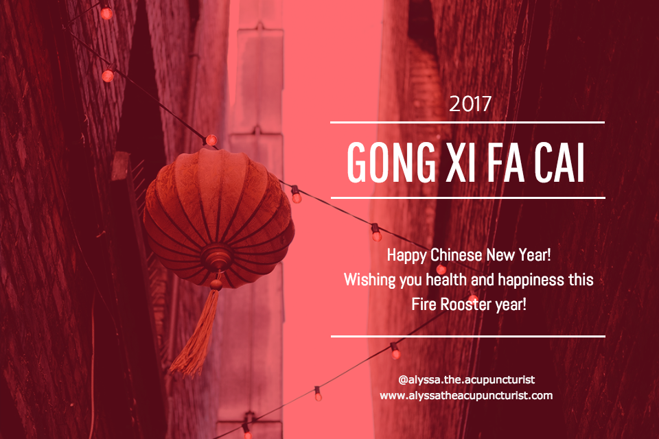 alyssatheacupuncturist.chinesenewyear.vancouver.kitsilano.acupuncture.png