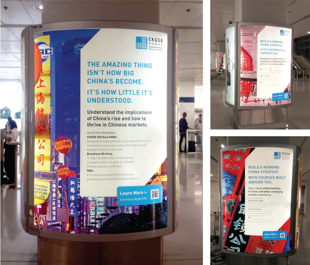 GSB OOH Advertising:  This advertising campaign for the Hong Kong International Airport built awareness of the school's MBA program and Extension courses for executives in their native habitat: on the go