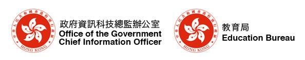 hksar_logos