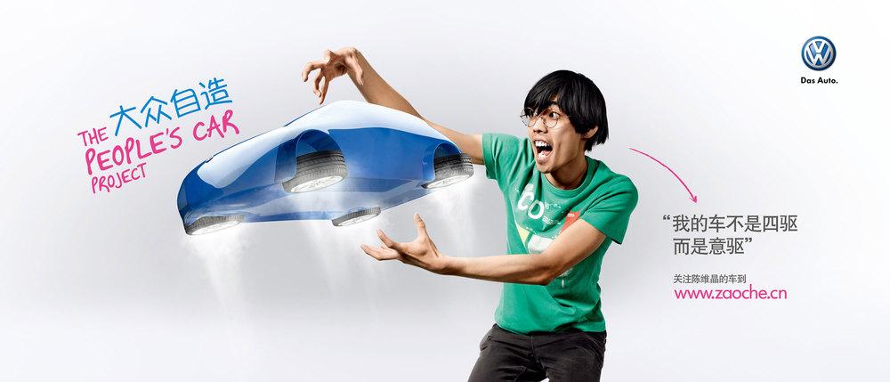 VW_OOH_Flying_Horizontal_RGB_o.jpg