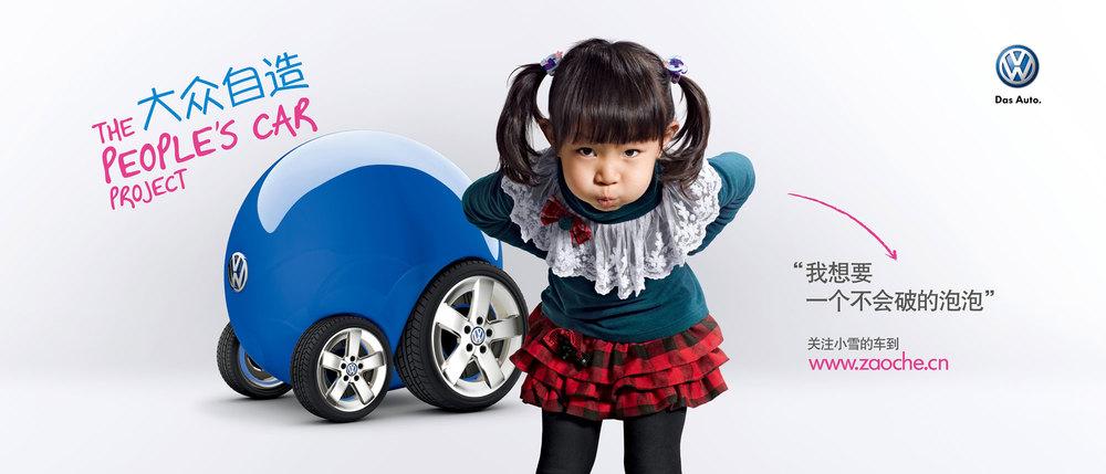 VW_OOH_Sphere_Horizontal_RGB_o.jpg