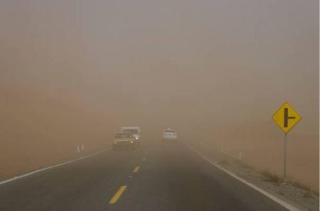 Dust Management