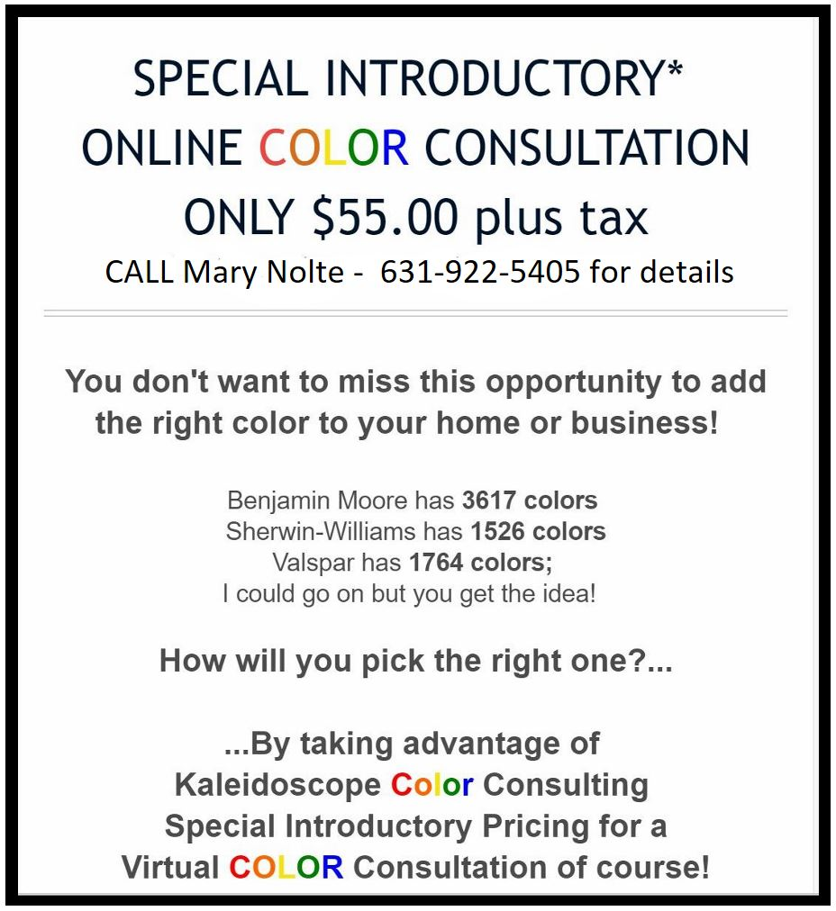 virtual color consult flyer.JPG
