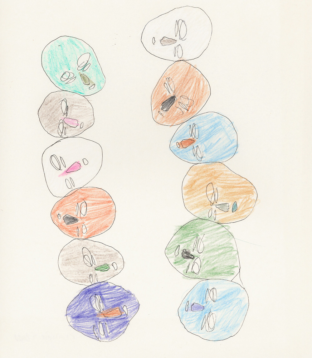 Untitled / 2010 (from the serie Across) pen and crayon on paper 23,5 x 29cm