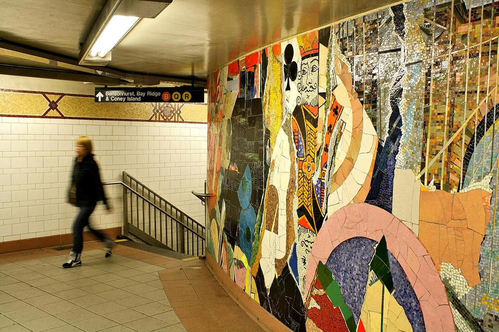 DeKalb Ave Subway