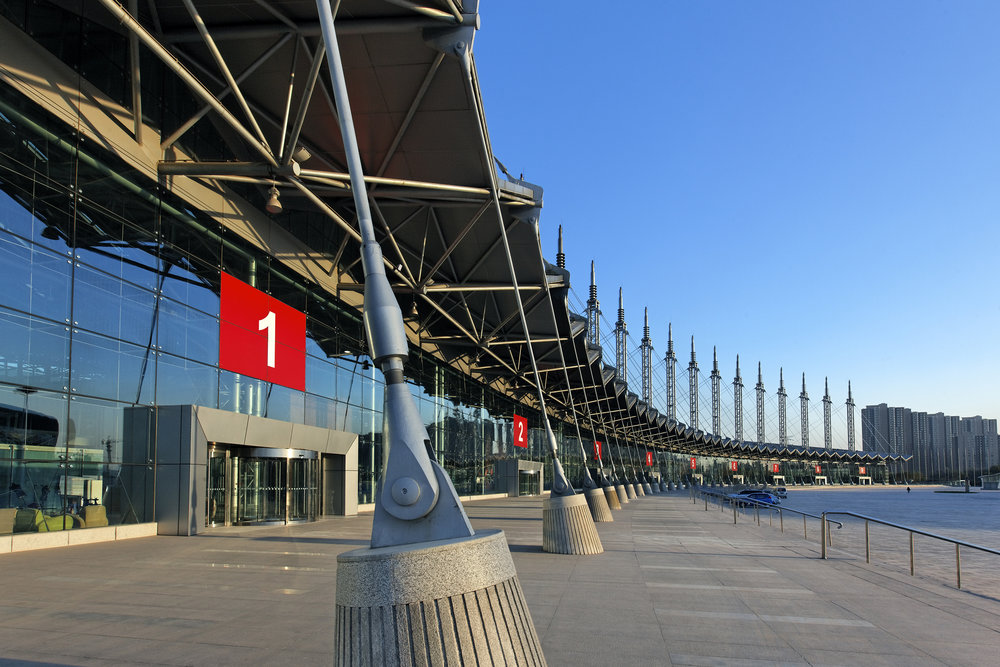 Binhai International Convention & Exposition Center
