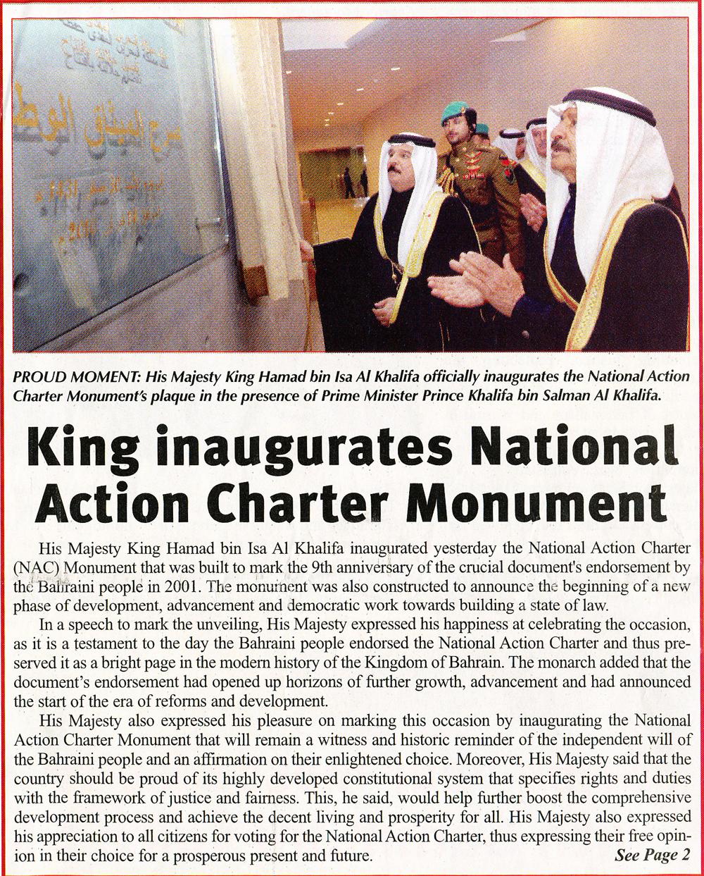 2010_02_15_Bahrain_Tribune-1.jpg