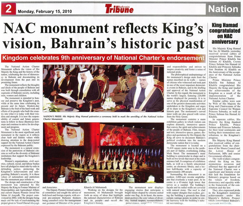 2010_02_15_Bahrain_Tribune-2.jpg