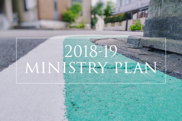 Ministry-Plan-image_prepare-webpage.jpg