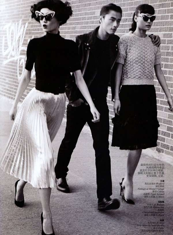 glamour :      Midi-length skirts . Why? 'Cause you're a lady. *   Dressed