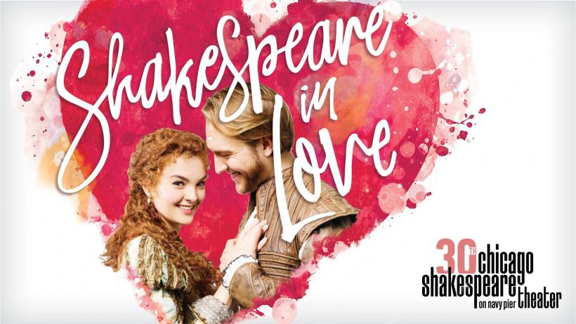 SHAKESPEARE IN LOVE Press Photo - Kate McGonigle and Nick Rehberger