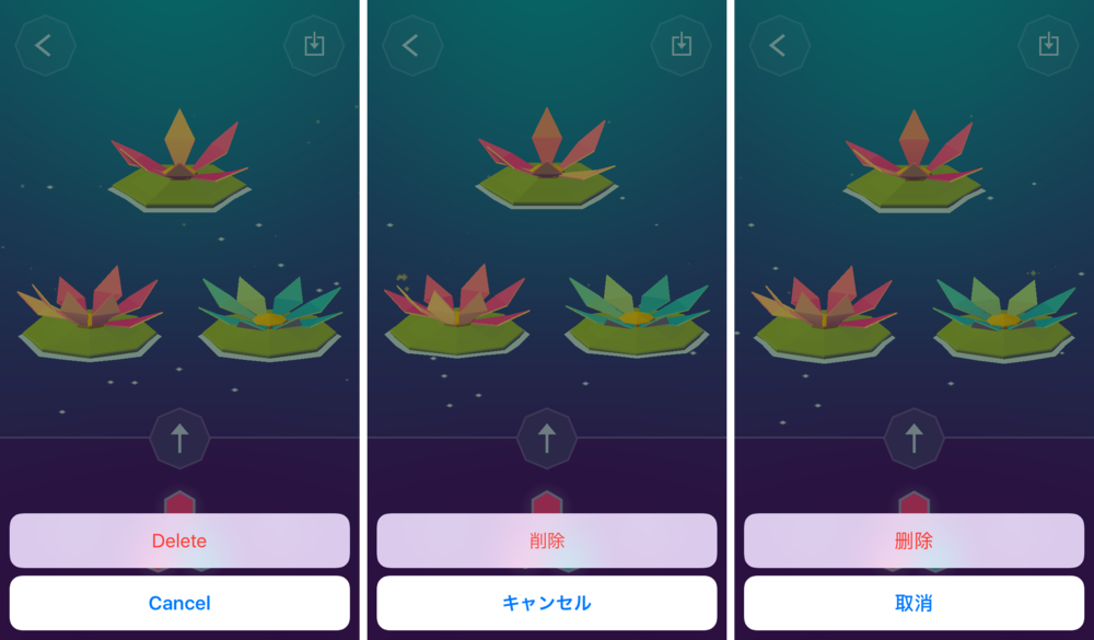 Native iOS dialog (UIAlertController) localized into English, Japanese, & Chinese (Simplified)