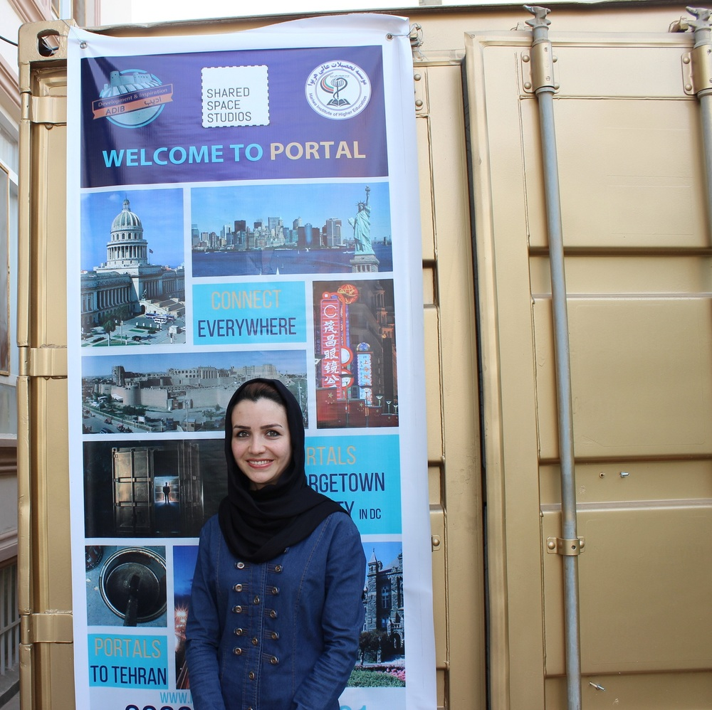 Portal visitor in Herat