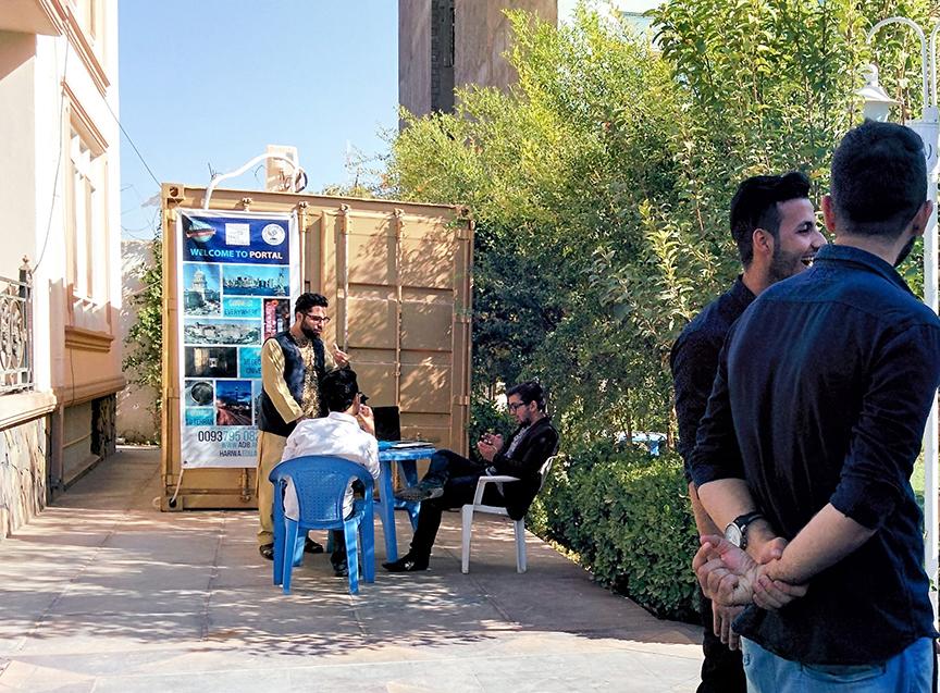 Portal in Herat, Afghanistan.jpg