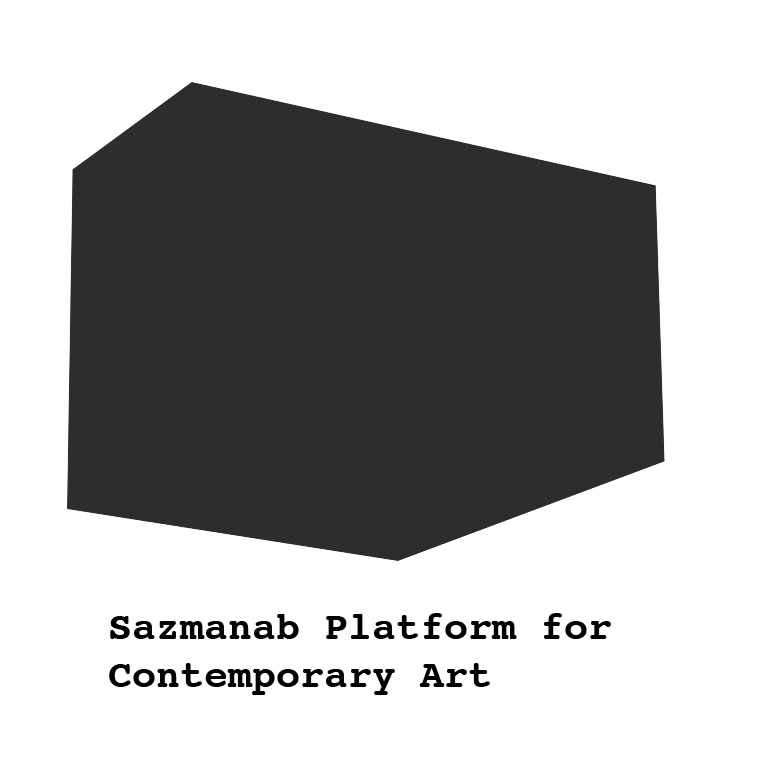 Sazmanab Center for Contemporary Art