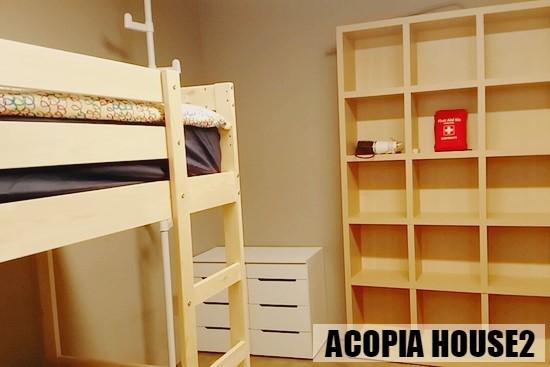 Room1-4.jpg