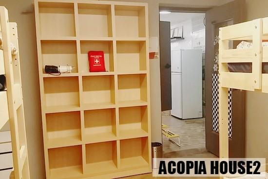 Room1-5.jpg